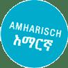 FIM Amharisch