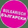 FIM Bulgarisch
