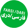 FIM Farsi
